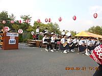 1390_2